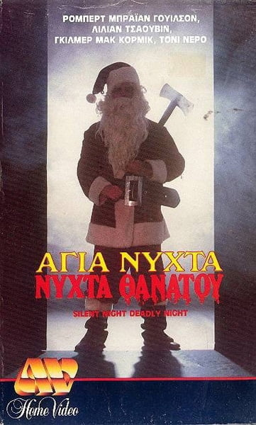 Silent Night Deadly Night Poster 2