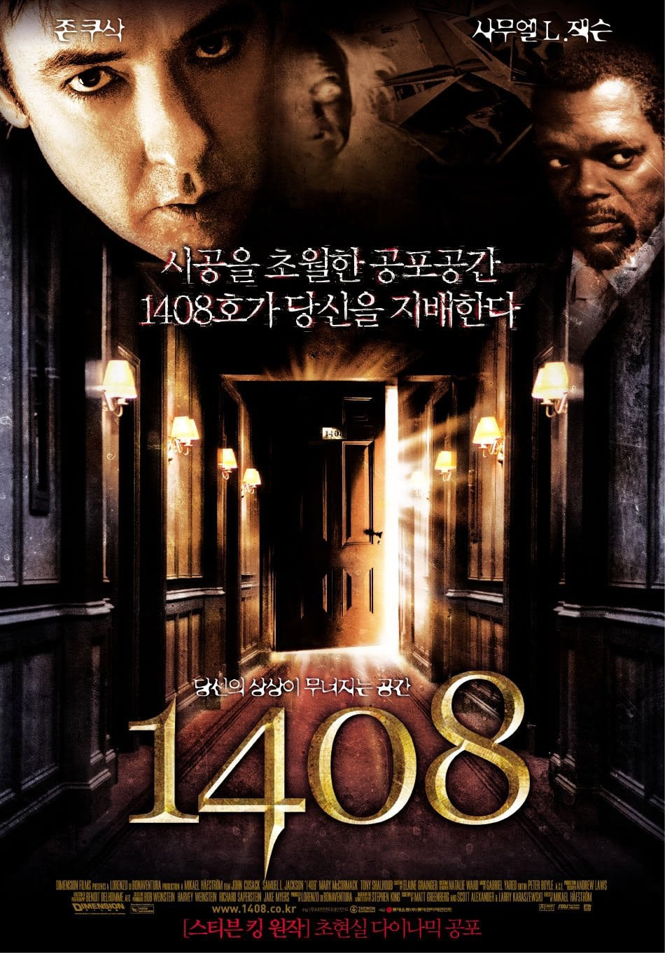 1408 poster 1