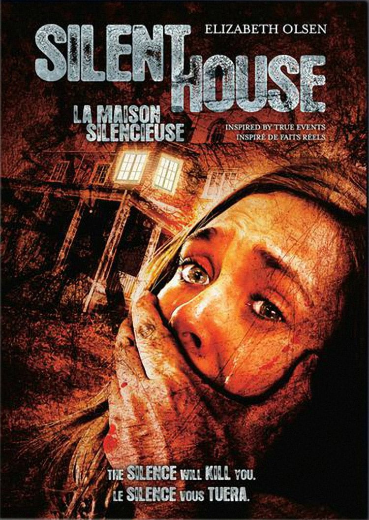 silent house poster 1