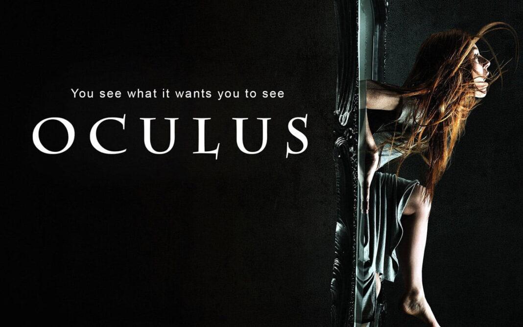 oculus 2013