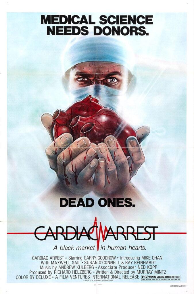 Cardiac Arrest 1980