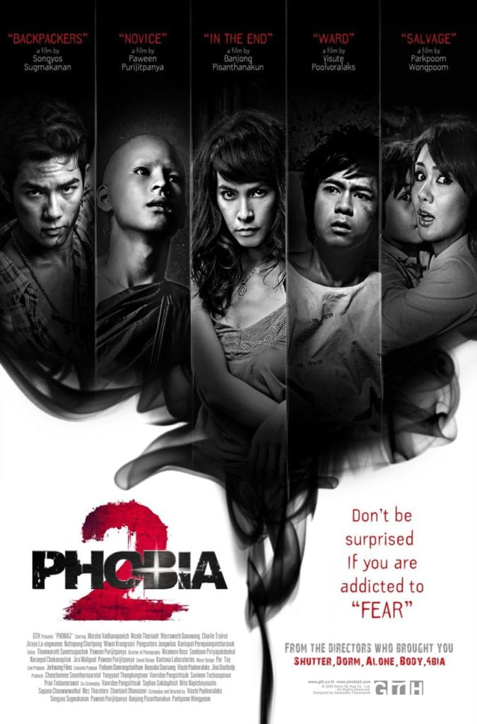 Phobia 2 2009