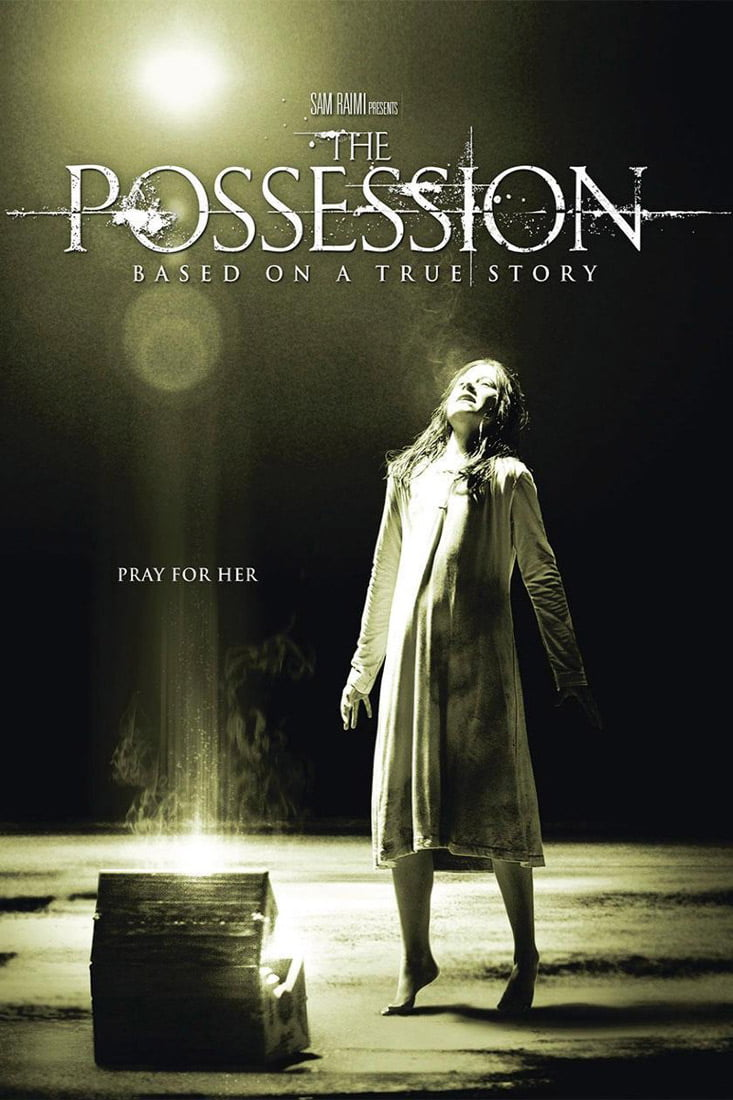 possession 2012 poster 1