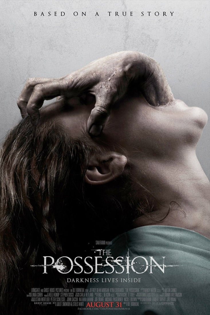 possession 2012 poster 4