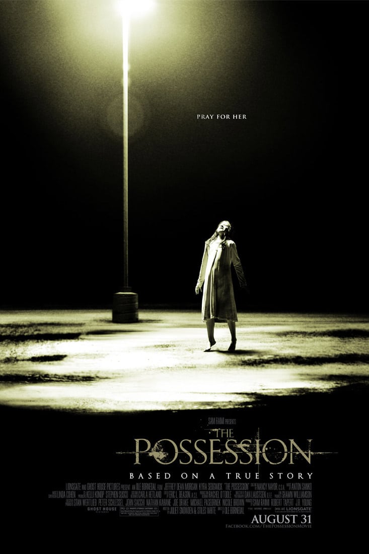 possession 2012 poster 5