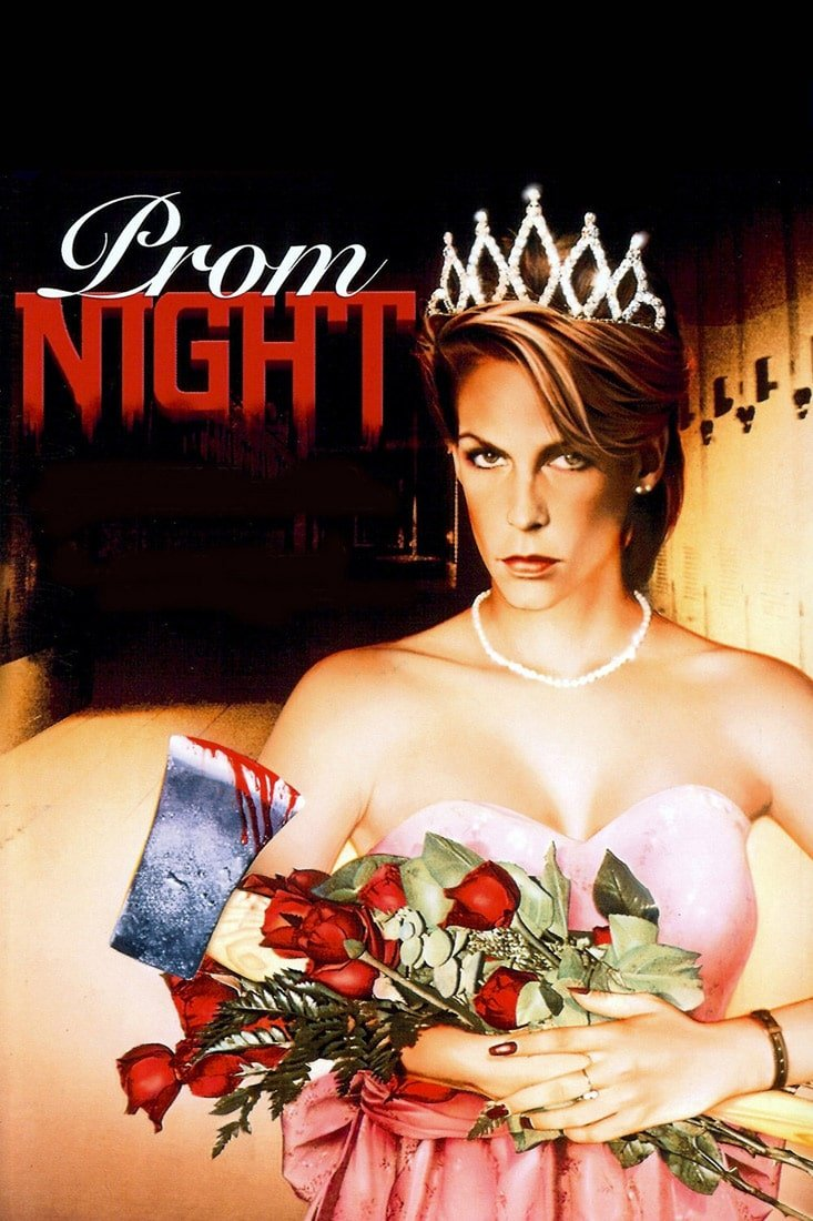 prom night 1980 poster 1
