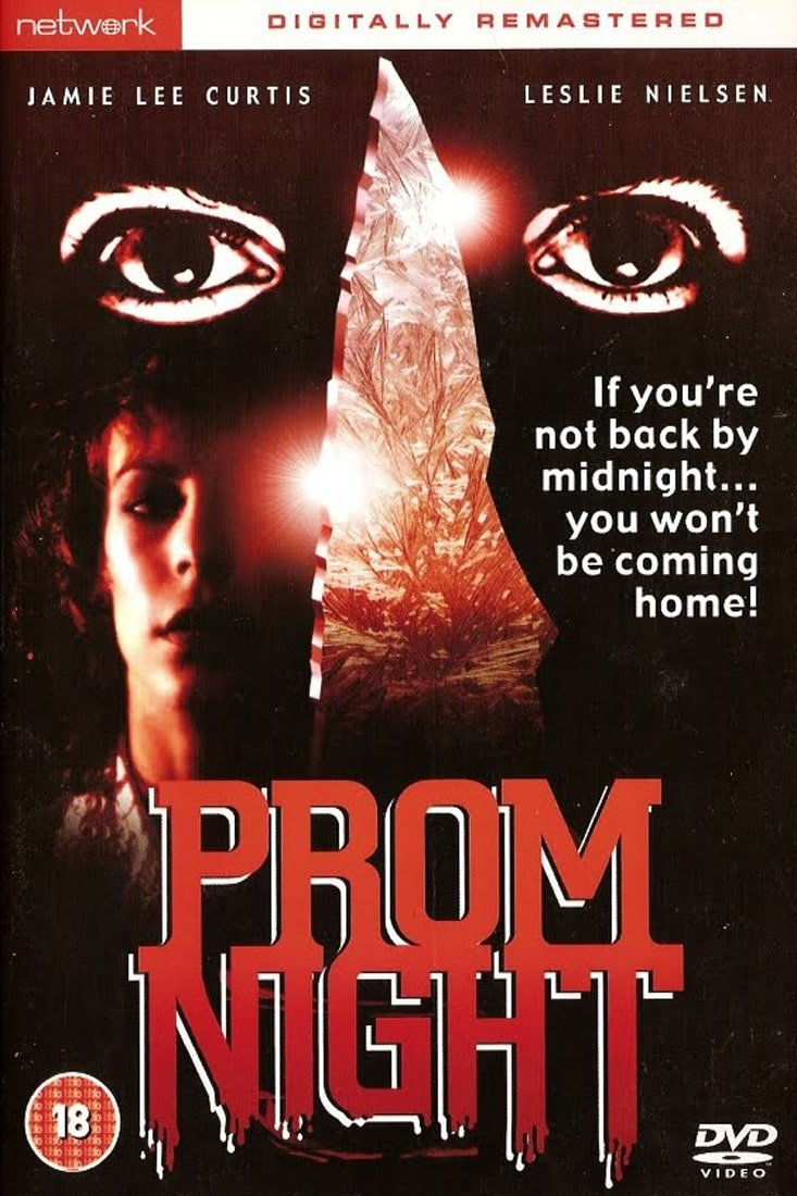 prom night 1980 poster 2