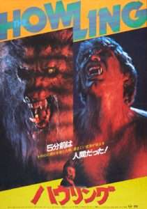 howling 1981 poster 1