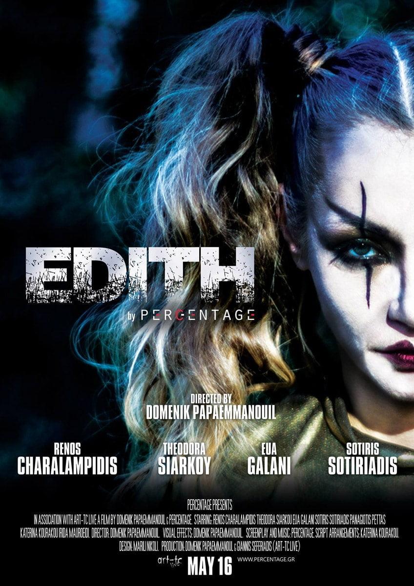 edith short movie