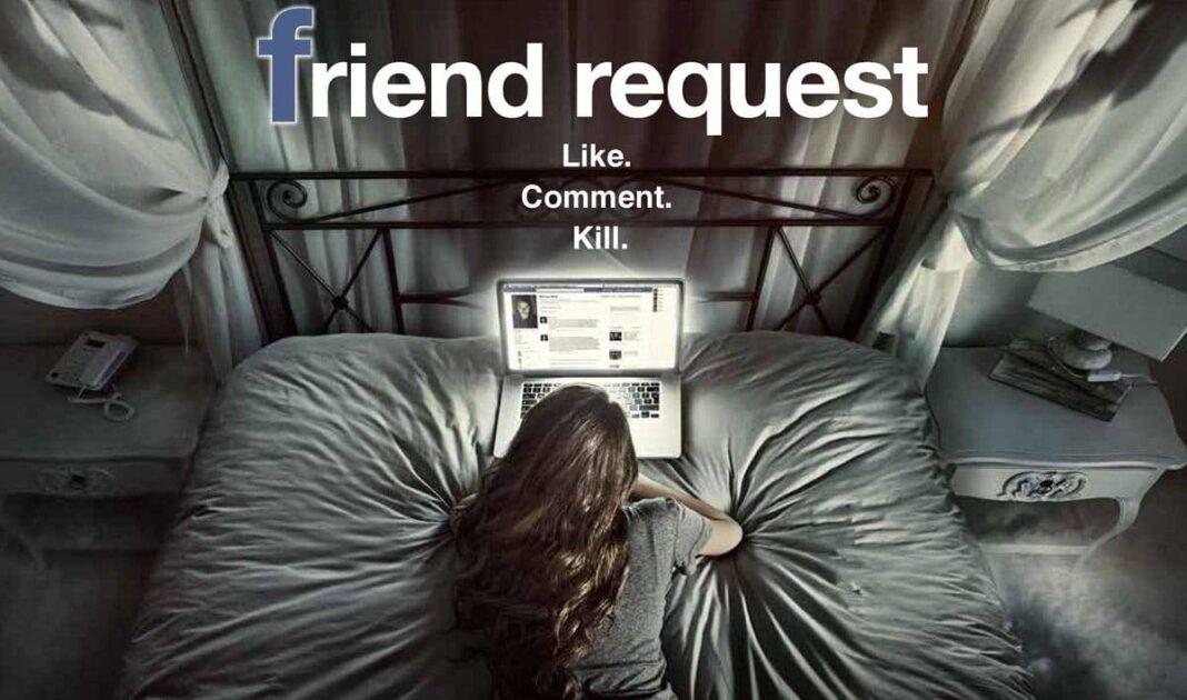 friend request poster