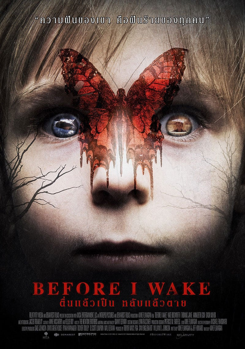 before i wake cover